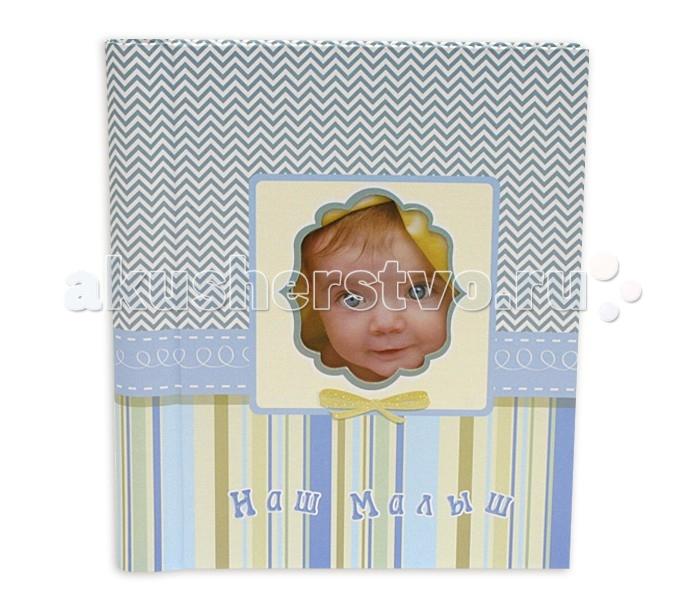Фотоальбомы и рамки Veld CO Фотокнига Diesel в коробке: Наш малыш 23 x 28 см 46421