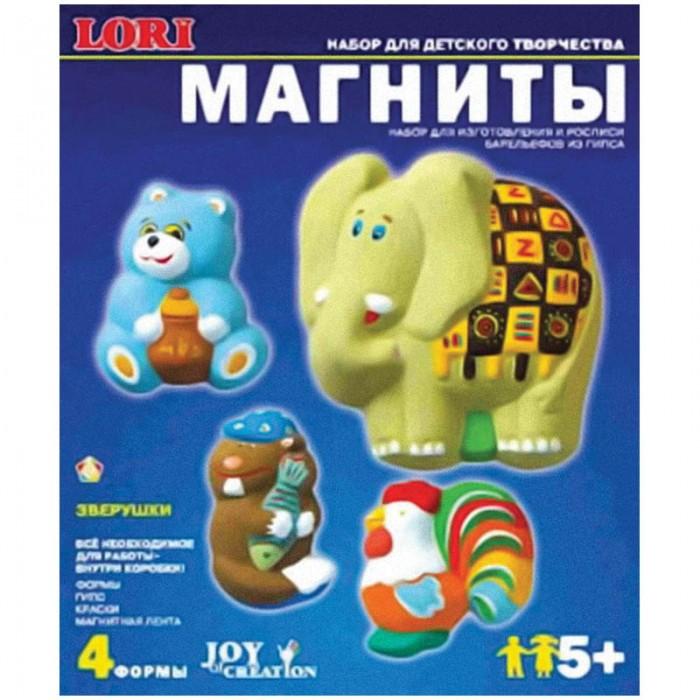 Наборы для творчества Lori Набор для изготовления магнитов из гипса Зверушки lori фоторамки из гипса жирафы