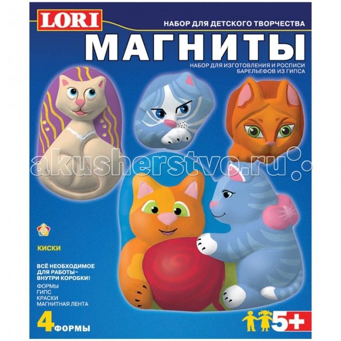 Наборы для творчества Lori Набор для изготовления магнитов из гипса Киски набор для детского творчества набор веселая кондитерская 1 кг