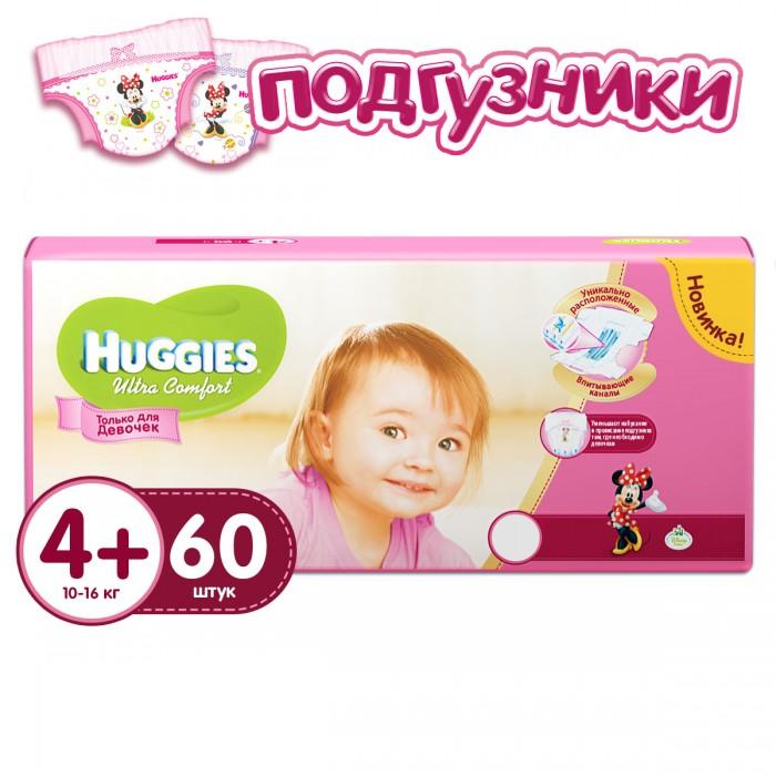 Подгузники Huggies Подгузники Ultra Comfort Mega+ для девочек 4+ (10-16 кг) 60 шт. sintec antifreeze ultra g11 где в перми