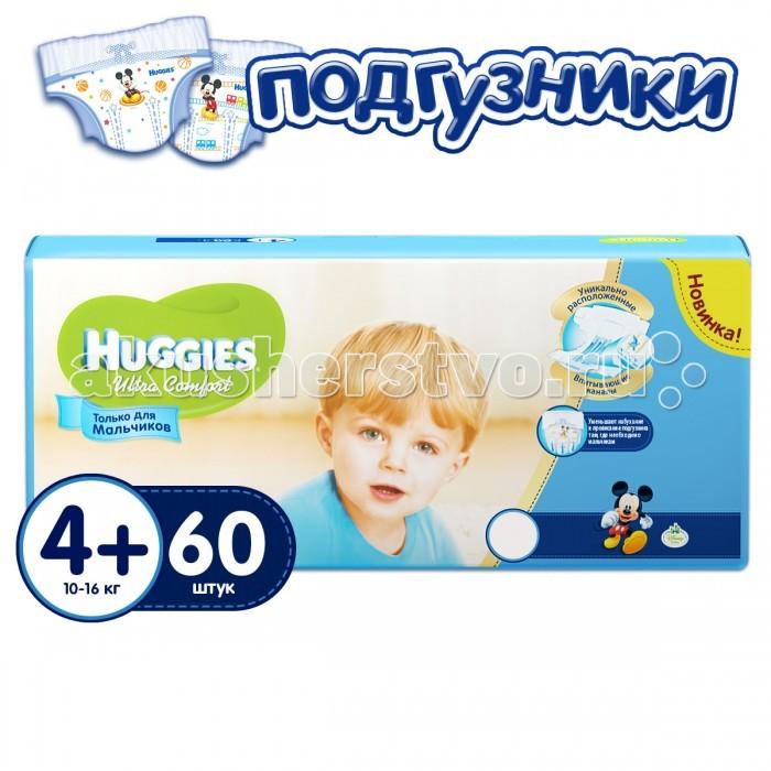 Подгузники Huggies Подгузники Ultra Comfort Mega+ для мальчиков 4+ (10-16 кг) 60 шт. sintec antifreeze ultra g11 где в перми