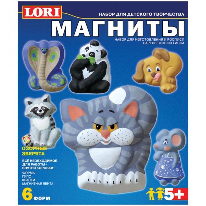 Наборы для творчества Lori Набор для изготовления магнитов из гипса Озорные зверята набор для детского творчества набор веселая кондитерская 1 кг
