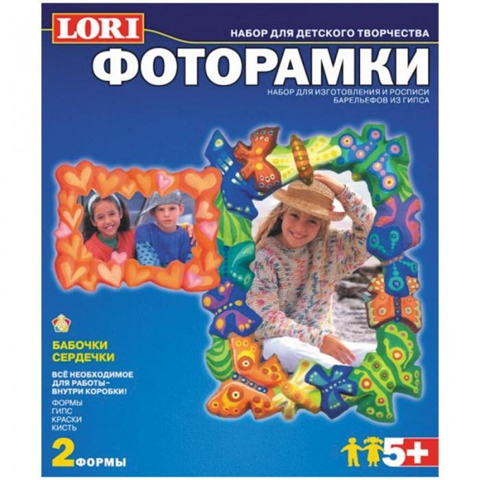 Наборы для творчества Lori Набор для изготовления фоторамок из гипса Бабочки-сердечки lori магниты из гипса золушка lori