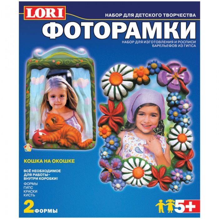 Наборы для творчества Lori Набор для изготовления фоторамок из гипса Кошка на окошке lori магниты из гипса золушка lori