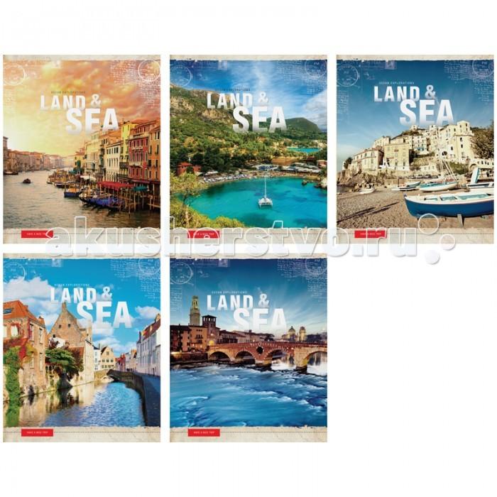 Тетради Спейс Тетрадь А5 клетка Путешествия Land&Sea (48 листов) делай 100 листов а5
