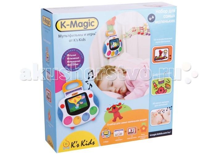 KS Kids Набор K-Magic для новорожденныхНабор K-Magic для новорожденныхИгровой набор K-Magic для новорожденных Ks Kids - это удивительно интересная и развивающая игрушка. В ней огромное множество функций, которые придутся по душе каждому ребенку, да и взрослые не останутся равнодушными.   Мультфильмы, огромное количество обучающих игр и это не полный перечень всех возможностей игрушки. С ней ребенок не будет скучать. Приобретя эту современную интерактивную игрушку для своего малыша, Вы доставите ему массу приятных и незабываемых моментов.  В набор для новорожденных входят:  K-Magic с 18 обучающими мультфильмами  4 картриджа: «Музыка д/малышей», 3-и «Визуальное восприятие» (72 игры)  подвеска  Все коробки русифицированы, кроме этого, вся информация о продукте есть во вкладыше, который находится в коробке.   Покупая набор для новорожденных, у покупателя есть шанс увеличить количество картриджей и купить дополнительные наборы с картриджами:   «Наблюдательность»,  «Логическое мышление»,  «Английский язык для малышей»,  «Музыка для малышей»,  а также чехол д/K-Magic.  Не заблуждайтесь – не во всех наборах есть полный набор продукции K-Magic! Кроме этого, чтобы больше узнать, как пользоваться K-Magic, можете обратиться по ссылке http://kmagic.kskids.com/ru/KmPage.php?page=tours   Размеры: - консоли – 20x7x4 см,  - картриджа – 8x5, 5x0, 5 см.  УХОД И ОБСЛУЖИВАНИЕ  Для чистки K-Magic используйте слегка влажную тряпку. Нельзя использовать абразивные средства или растворители!  Храните K-Magic вдали от прямого попадания солнечных лучей или непосредственного источника тепла  Если игровая приставка K-Magic не используется на протяжении длительного периода времени, следует извлечь батарейки   Нельзя ронять игровую приставку! Не пытайтесь разбирать ее!  Избегайте попадания воды на игровую приставку!  Не допускайте попадания крошек или других инородных предметов в гнездо игровой приставки K-Magic, поскольку это может привести к повреждениям, не попадающим под гарантийные обязательс