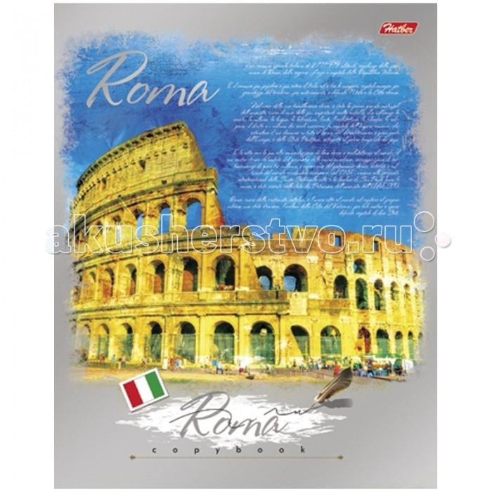 Тетради Hatber Тетрадь Италия А5 (48 листов) цены онлайн