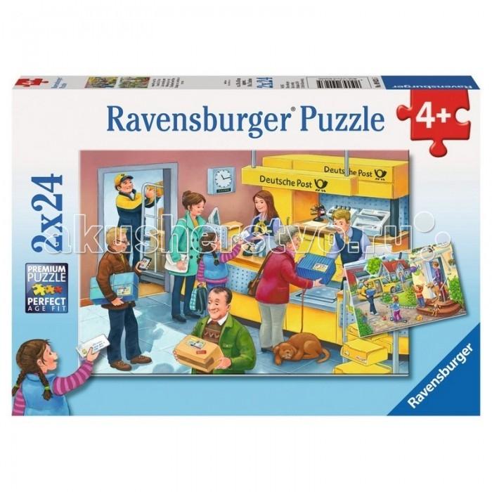 Пазлы Ravensburger Пазл Работающая почта 2х24 элемента