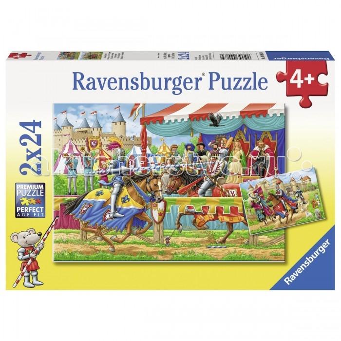 Пазлы Ravensburger Пазл Рыцари 2х24 элемента