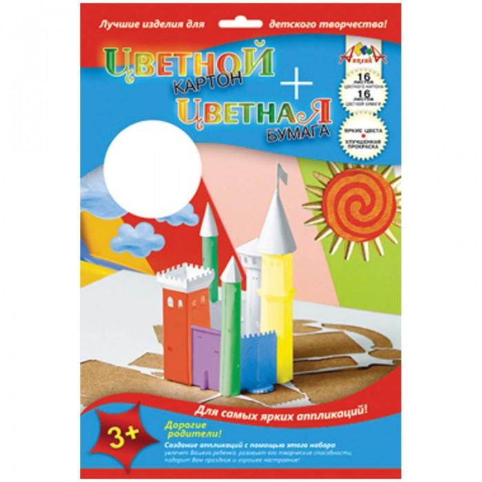 Канцелярия Апплика Набор А4 цветного картона 16 листов и цветной бумаги 16 листов в папке канцелярия спейс цветная бумага самоклеящаяся а4 10 цветов в папке 10 листов