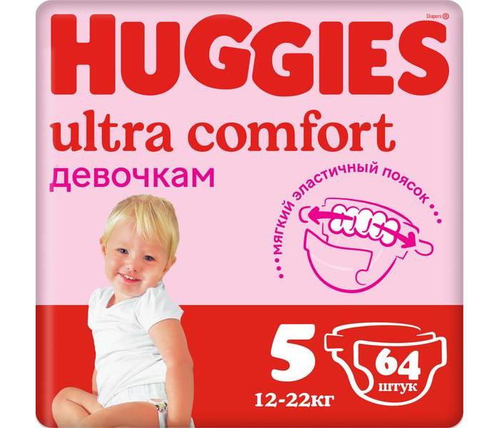 Подгузники Huggies Подгузники Ultra Comfort Giga Pack для девочек 5 (12-22 кг) 64 шт. huggies подгузники huggies ultra comfort для девочек giga pack 4 8 14 кг 80 шт