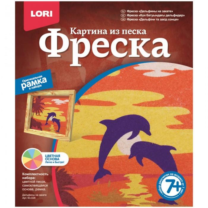 Картины своими руками Lori Фреска-картина из песка Дельфины на закате картины своими руками фабрика фантазий картина из песка пароход