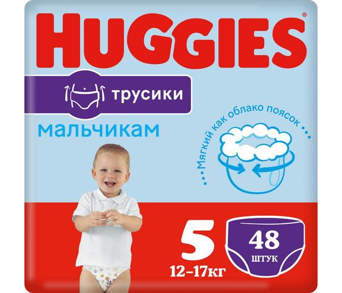 Подгузники Huggies Подгузники-трусики для мальчиков 5 (13-17 кг) 48 шт.