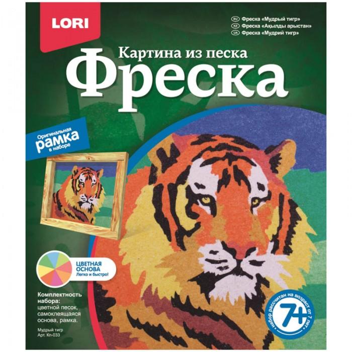 Картины своими руками Lori Фреска-картина из песка Мудрый тигр lori фоторамки из гипса жирафы
