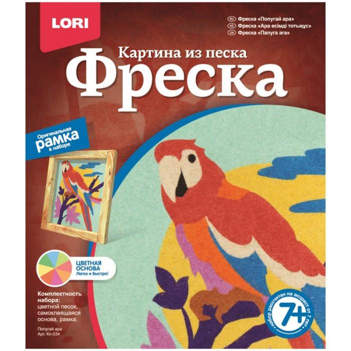 Картины своими руками Lori Фреска-картина из песка Попугай ара всё для лепки lori пластилин классика 16 цветов