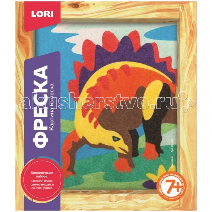 Картины своими руками Lori Фреска-картина из песка Стегозавр картины своими руками фабрика фантазий картина из песка пароход