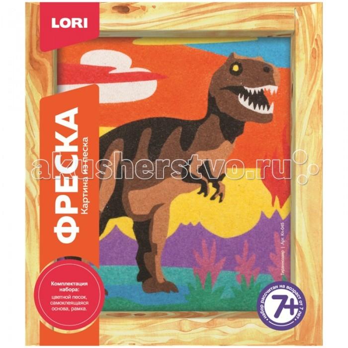 Картины своими руками Lori Фреска-картина из песка Тиранозавр картины в квартиру картина etude 2 102х130 см