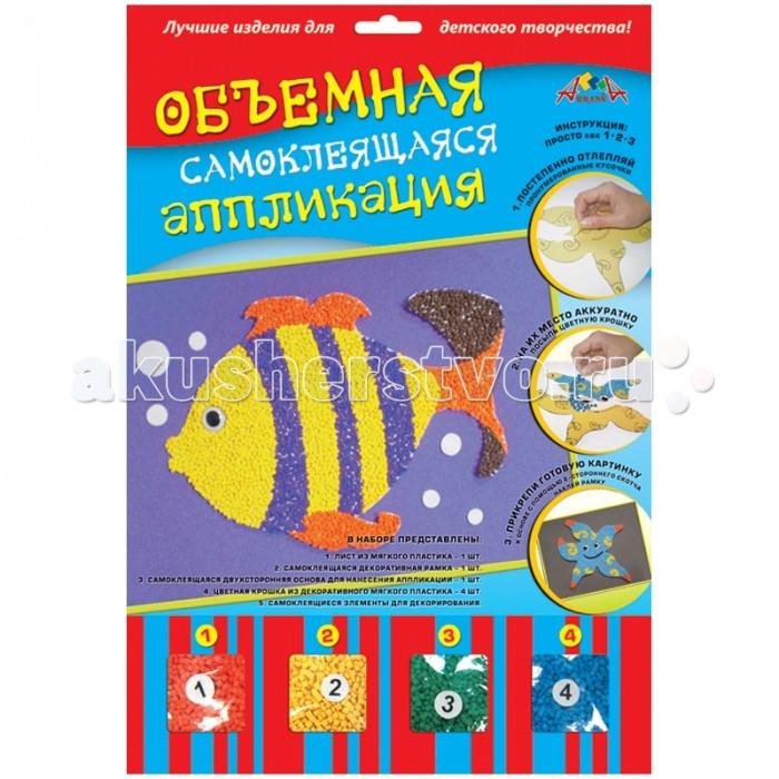 Наборы для творчества Апплика Аппликация Рыбка из самоклеящегося мягкого пластика наборы для творчества апплика аппликация замок из самоклеящегося мягкого пластика