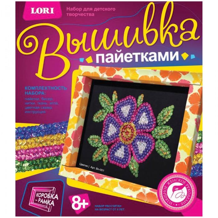 Наборы для творчества Lori Вышивка пайетками Цветок lori фоторамки из гипса жирафы