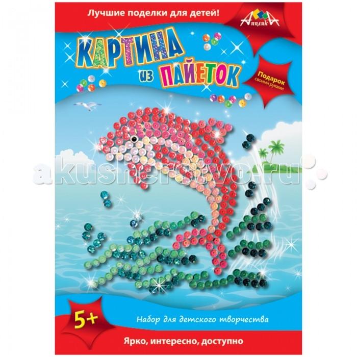 Картины своими руками Апплика Аппликация-картина из пайеток Дельфин набор для творчества хатбер аппликация из бумаги подарок к празднику зайчик а4 8л