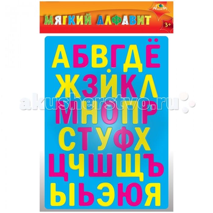 Пазлы Апплика Мозаика мягкая Алфавит Русский из самоклеящегося мягкого пластика EVA апплика аппликация краб из самоклеящегося мягкого пластика