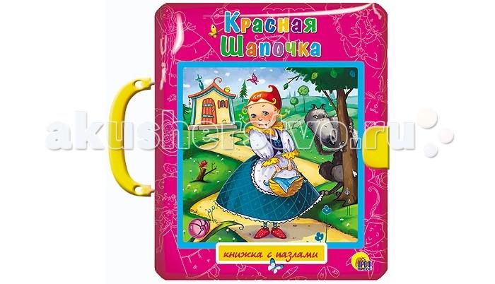 Книжки-игрушки Проф-Пресс Книжка-Пазлы с замком Красная Шапочка
