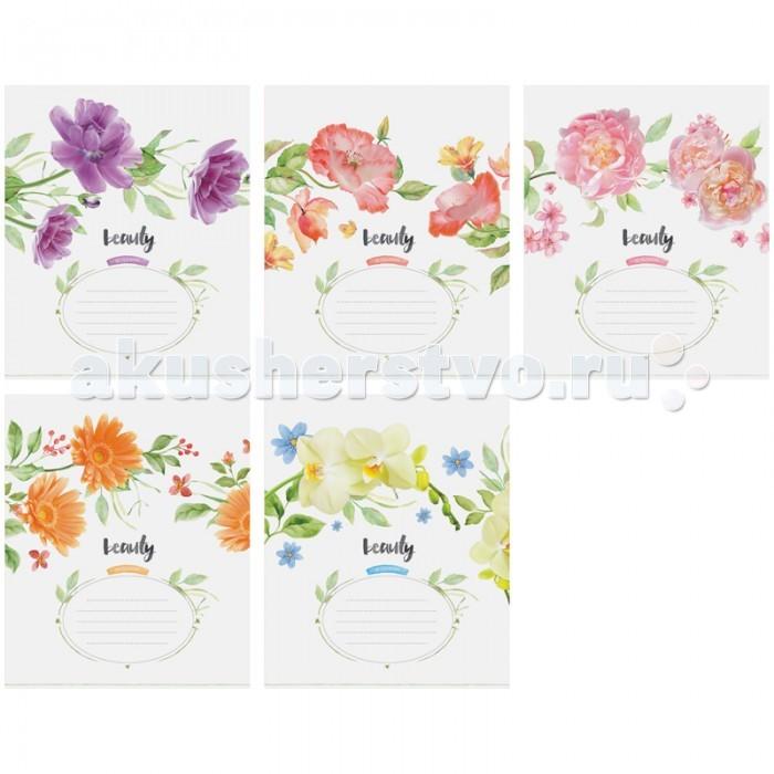 Тетради Спейс Тетрадь А5 клетка Цветы Beauty in flower выб УФ-лак (48 листов) делай 100 листов а5