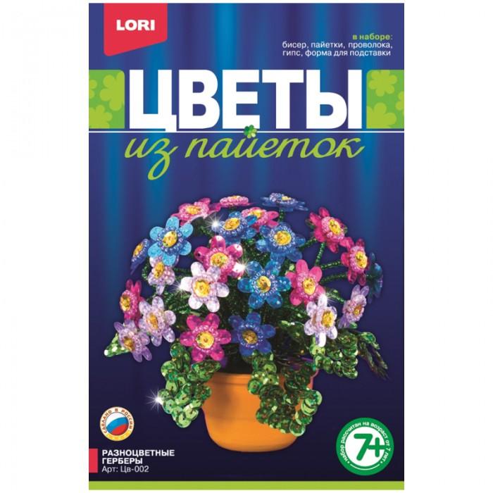 Наборы для творчества Lori Цветы из пайеток - Разноцветные герберы lori магниты из гипса золушка lori