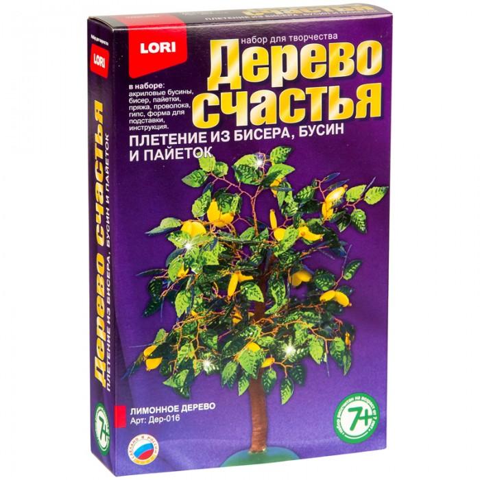 Наборы для творчества Lori Набор для рукоделия - Дерево счастья Лимонное дерево всё для лепки lori пластилин классика 16 цветов