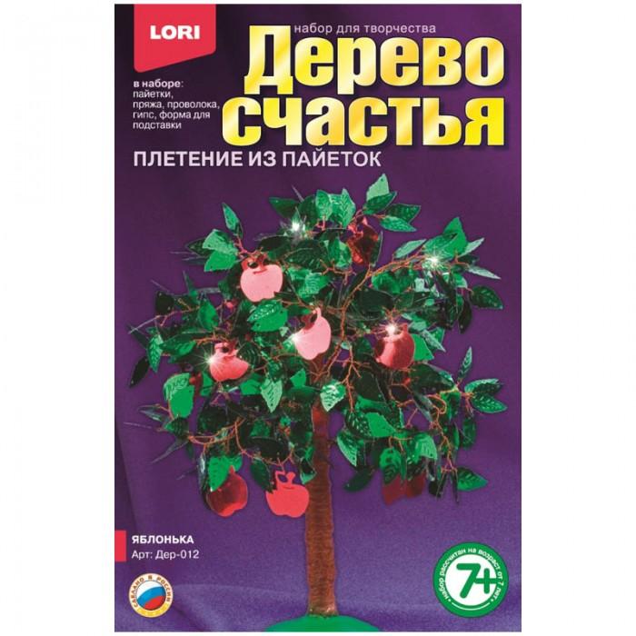 Наборы для творчества Lori Набор для рукоделия - Дерево счастья Яблонька lori фоторамки из гипса фрукты