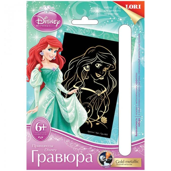 Наборы для творчества Lori Малая гравюра с эффектом золота Disney Принцессы Ариэль всё для лепки lori пластилин классика 16 цветов