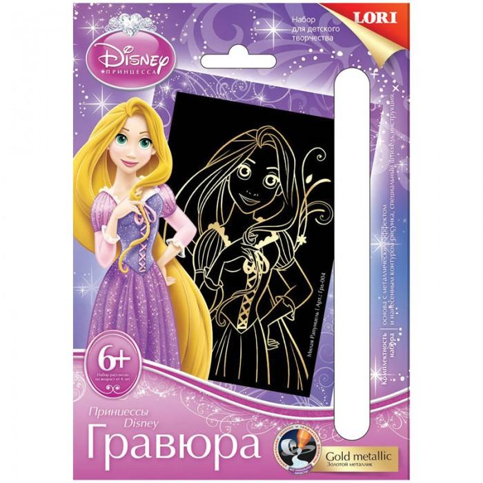 Наборы для творчества Lori Малая гравюра с эффектом золота Disney Принцессы Рапунцель всё для лепки lori пластилин классика 16 цветов