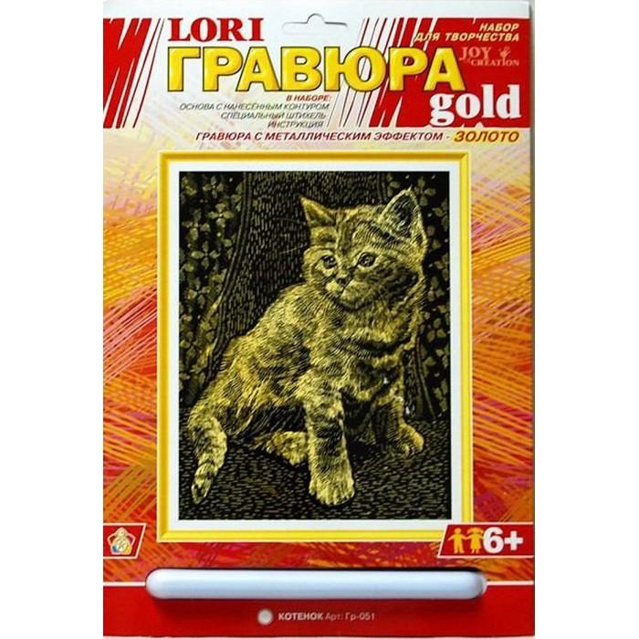 Наборы для творчества Lori Гравюра с эффектом золота Котенок lori фоторамки из гипса жирафы