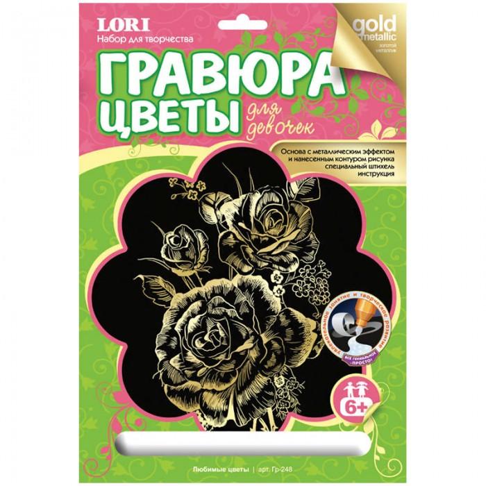 Наборы для творчества Lori Гравюра с эффектом золота Любимые цветы lori набор для мальчиков юный скульптор lori