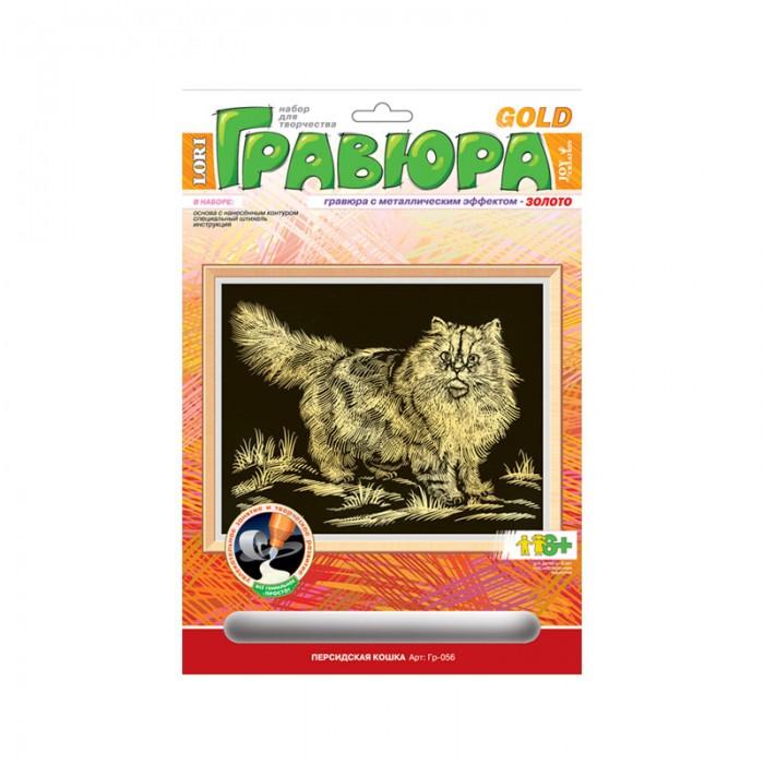 Наборы для творчества Lori Гравюра с эффектом золота Персидская кошка lori набор для мальчиков юный скульптор lori