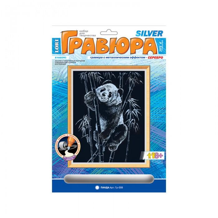 Наборы для творчества Lori Гравюра с эффектом серебра Панда lori набор для мальчиков юный скульптор lori