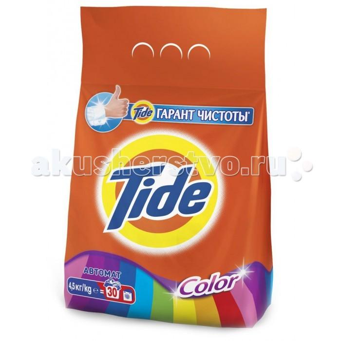 Фото Бытовая химия Tide Стиральный порошок Color автомат 4.5 кг