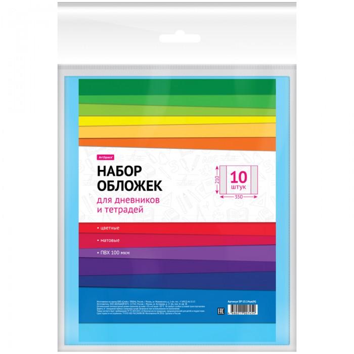 Канцелярия Спейс Набор обложек 210х350 для дневников и тетрадей ПВХ 100 мкм 5 цветов матовые 10 штук канцелярия спейс набор обложек 233х455 для учебников универсальные пэ 60 мкм 10 штук