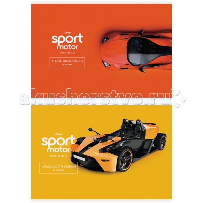 Принадлежности для рисования Спейс Альбом для рисования Авто Sport moto 16 листов аквагель для авто в таобао