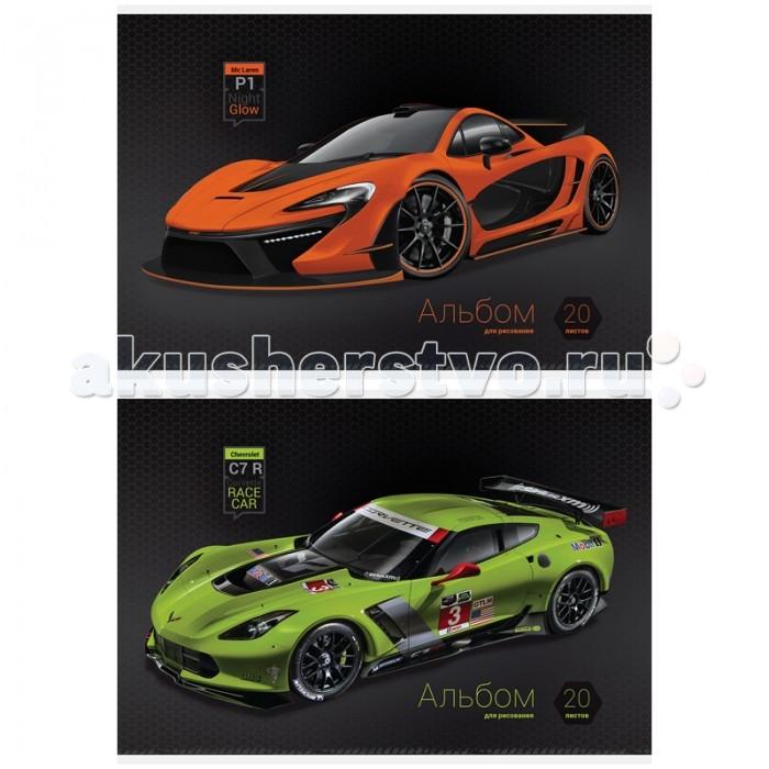 Принадлежности для рисования Спейс Альбом для рисования Авто Sport motor 20 листов оборудование для окраски авто цены