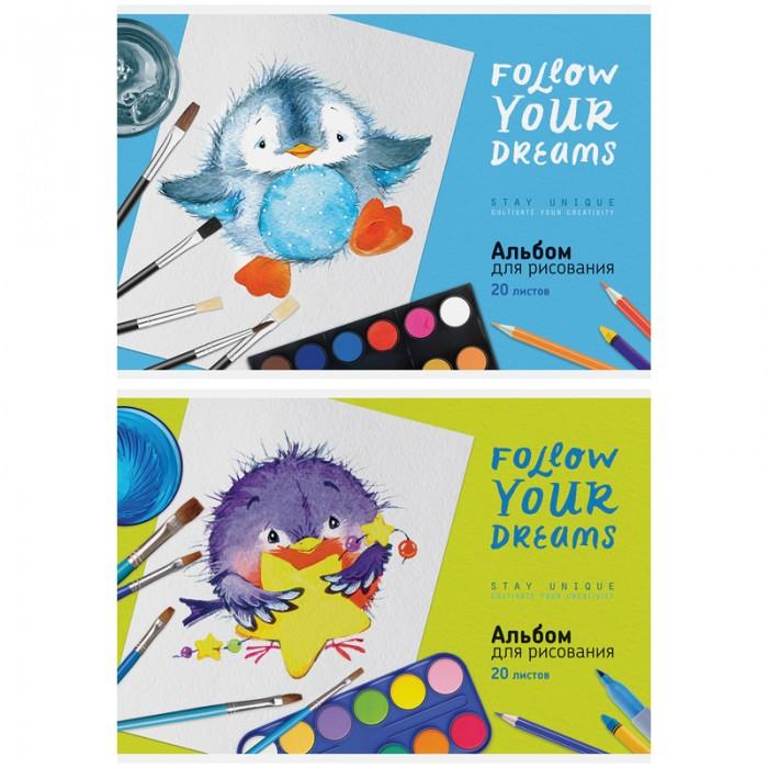 Принадлежности для рисования Спейс Альбом для рисования Follow you dreams 20 листов спейс альбом для рисования животные another part 24 листа
