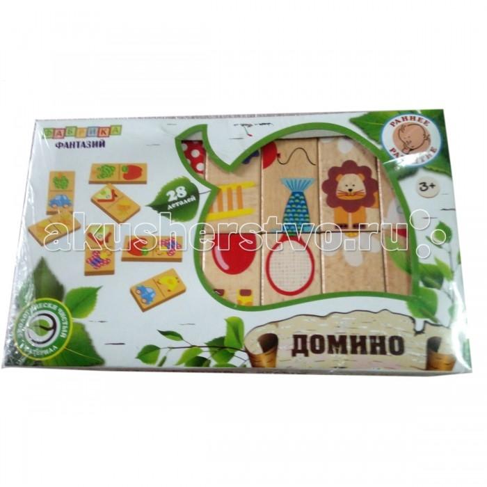 Деревянные игрушки Фабрика фантазий Домино Малыш 28 деталей  47480 деревянные игрушки фабрика фантазий сортер бабочка