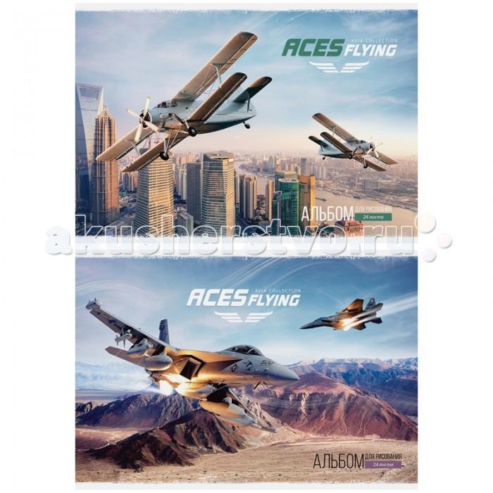 Принадлежности для рисования Спейс Альбом для рисования Авиация Aces flying 24 листа pocket aces