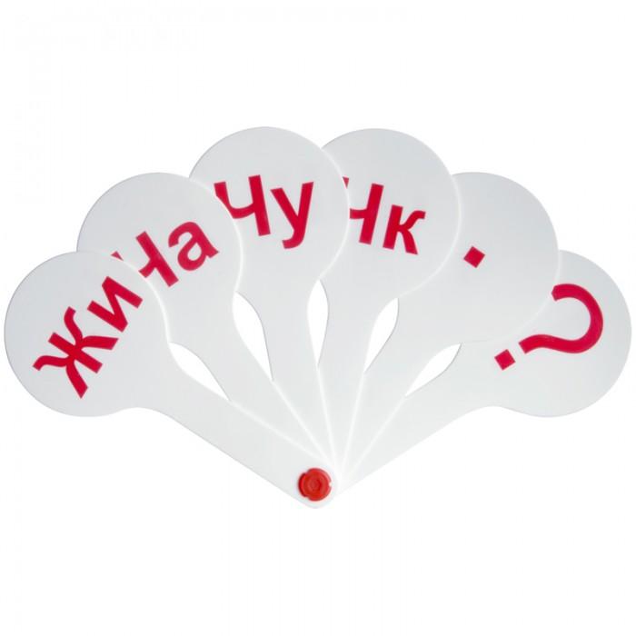 Раннее развитие Спейс Веер-касса слоги ВК_9345 / ВК04 раннее развитие спейс касса букв слогов и счета а5