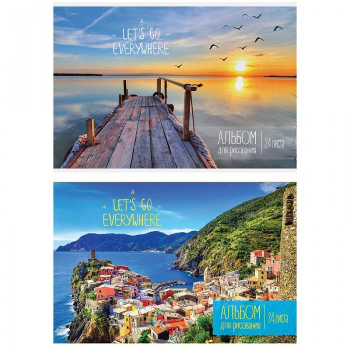 Принадлежности для рисования Спейс Альбом для рисования Путешествия Lets go 24 листа