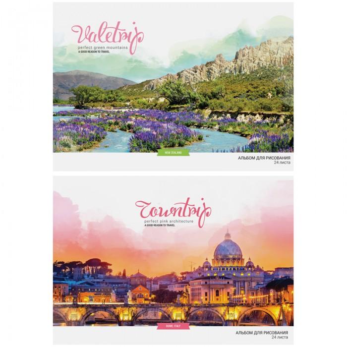 Принадлежности для рисования Спейс Альбом для рисования Путешествия Romantic places 24 листа