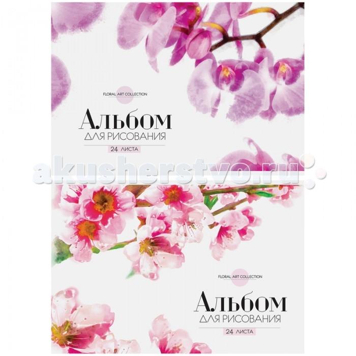Принадлежности для рисования Спейс Альбом для рисования Цветы Floral art 24 листа high quality simple floral removable decorative wall art sticker