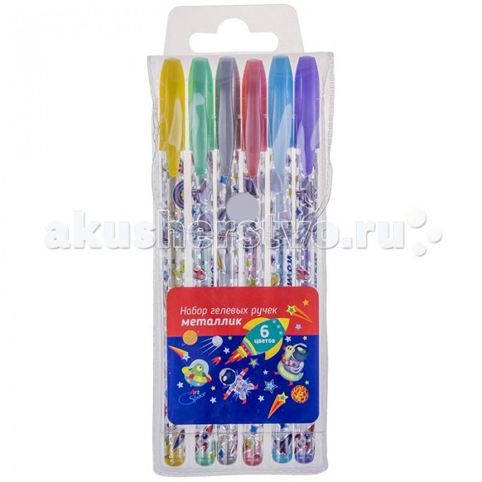 Канцелярия Спейс Набор гелевых ручек Космонавты 6 цветов 1 мм металлик чехол набор гелевых ручек для tatу 6 гел ручек трафарет