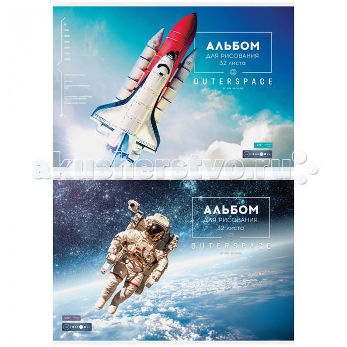 Принадлежности для рисования Спейс Альбом для рисования Космос Outerspace 32 листа спейс альбом для рисования животные another part 24 листа