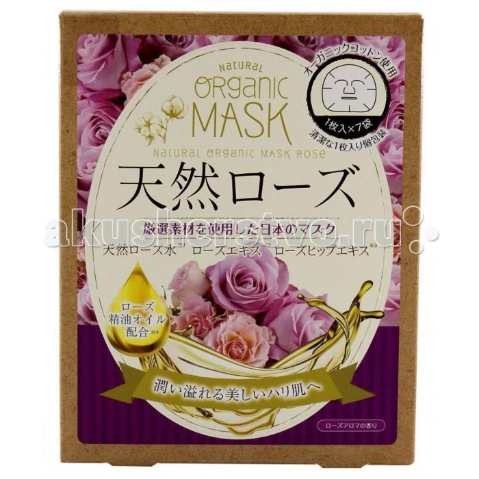 Japan Gals Маска для лица с экстрактом розы 7 шт.
